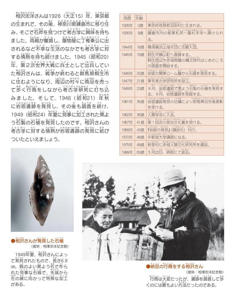 f:id:HIROAKI-ISHIWATA:20210801173120j:image