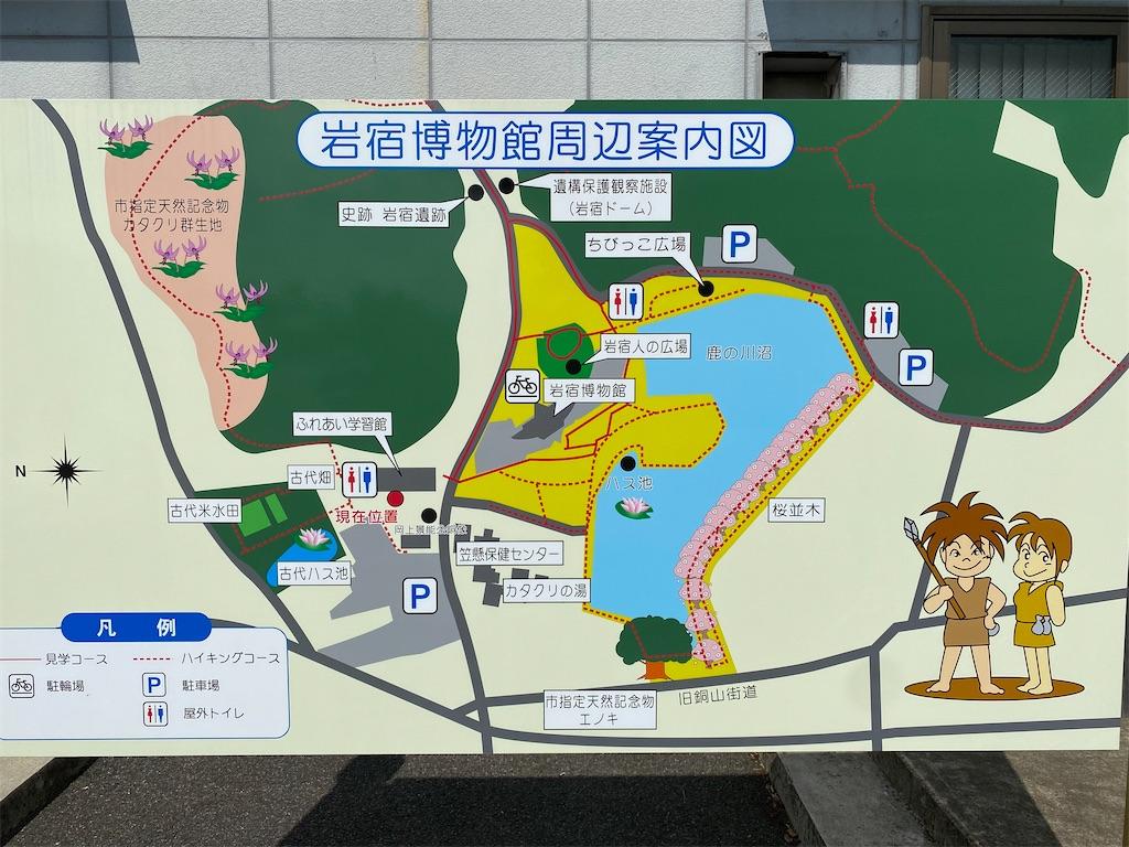 f:id:HIROAKI-ISHIWATA:20210801173513j:image