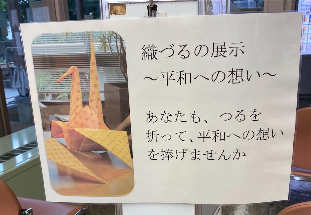 f:id:HIROAKI-ISHIWATA:20210802132849j:image