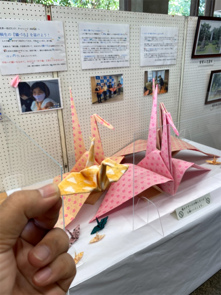 f:id:HIROAKI-ISHIWATA:20210802132901j:image