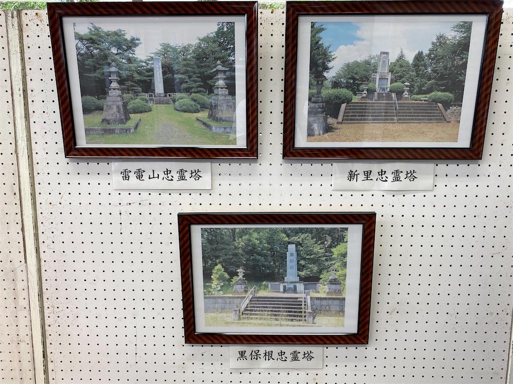 f:id:HIROAKI-ISHIWATA:20210802132926j:image