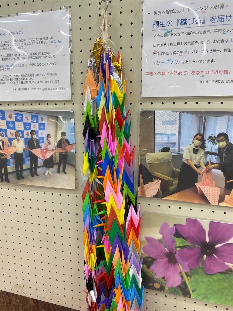 f:id:HIROAKI-ISHIWATA:20210802174255j:image