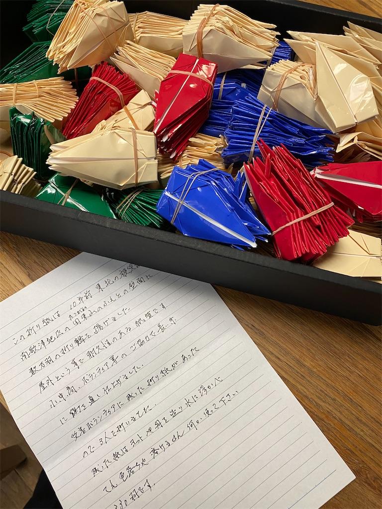 f:id:HIROAKI-ISHIWATA:20210802174528j:image
