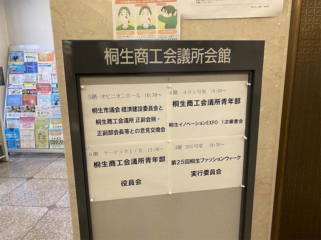 f:id:HIROAKI-ISHIWATA:20210803134559j:image