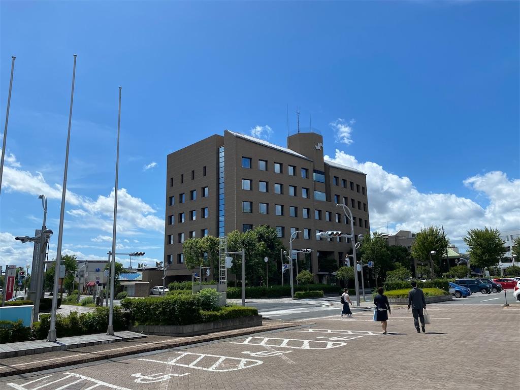 f:id:HIROAKI-ISHIWATA:20210803134615j:image