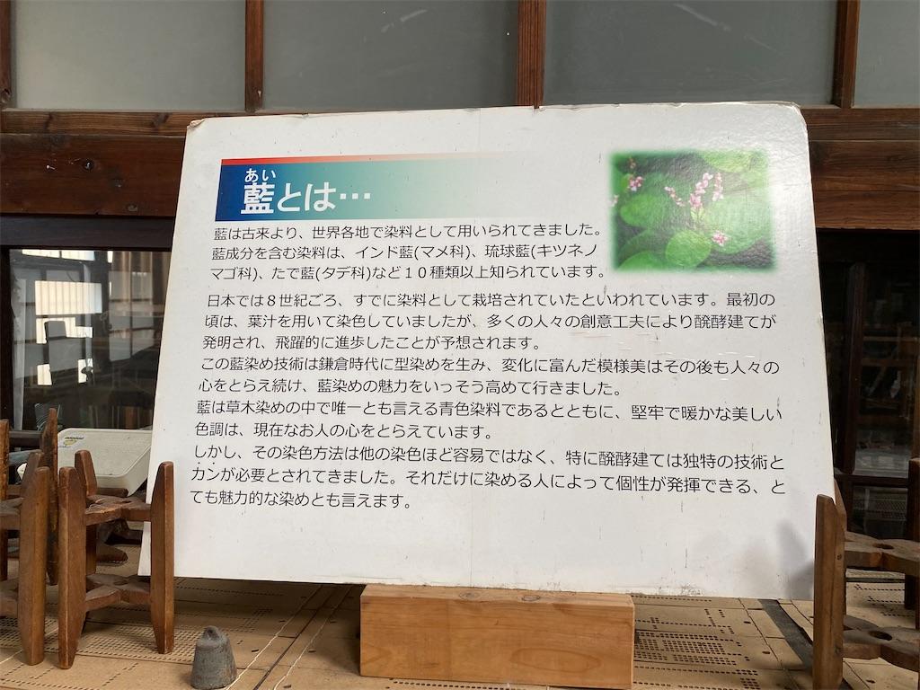 f:id:HIROAKI-ISHIWATA:20210805202210j:image