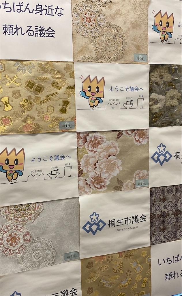 f:id:HIROAKI-ISHIWATA:20210805202227j:image