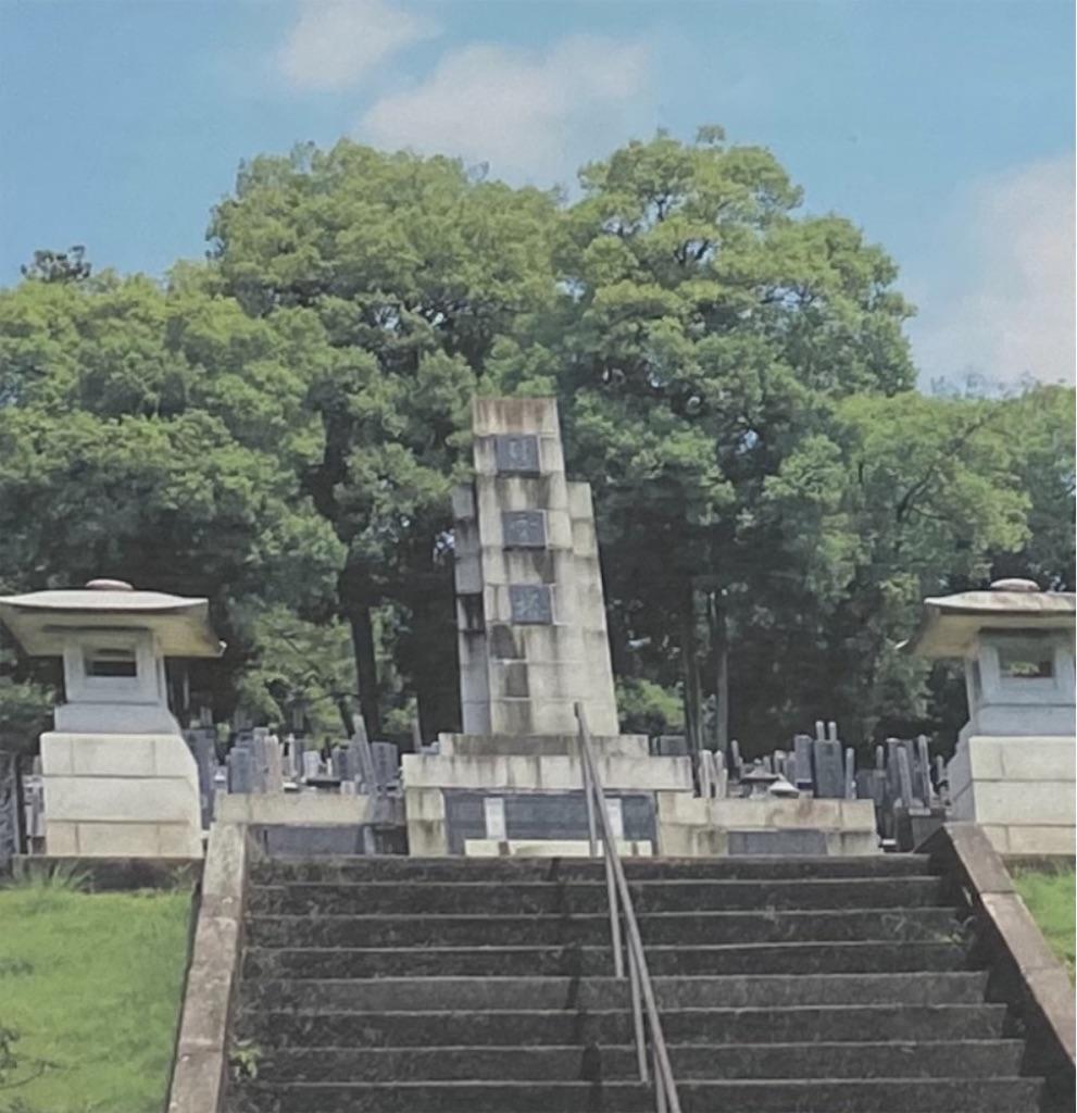 f:id:HIROAKI-ISHIWATA:20210815082841j:image