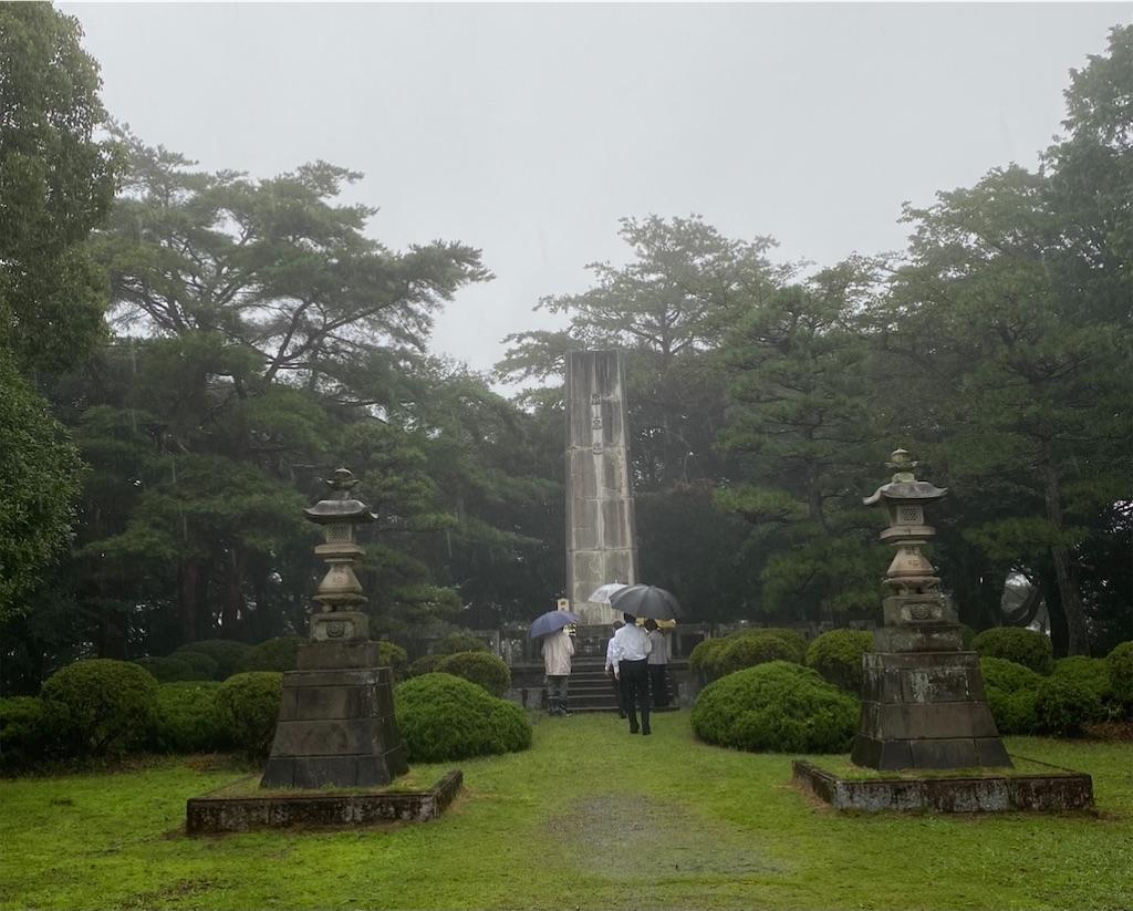 f:id:HIROAKI-ISHIWATA:20210815082847j:image