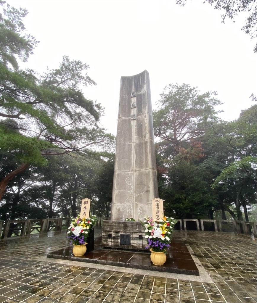 f:id:HIROAKI-ISHIWATA:20210815082939j:image