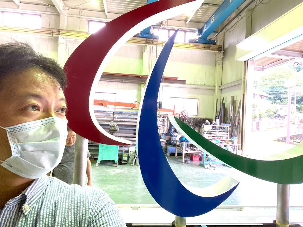 f:id:HIROAKI-ISHIWATA:20210818191241j:image