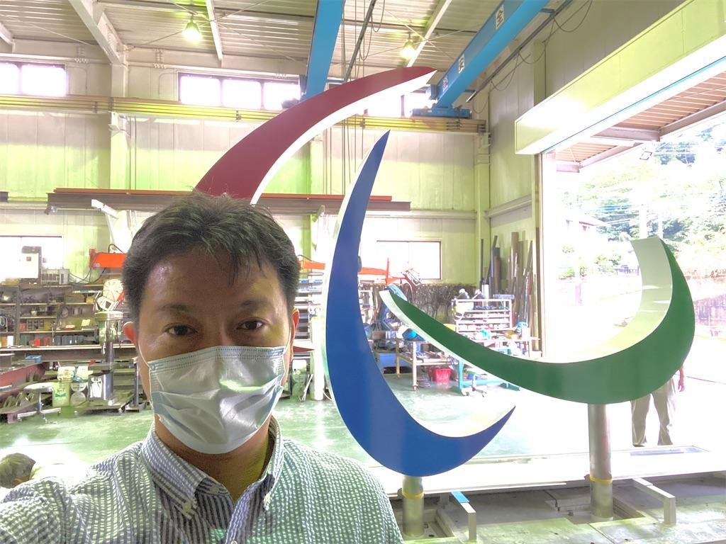 f:id:HIROAKI-ISHIWATA:20210818191254j:image