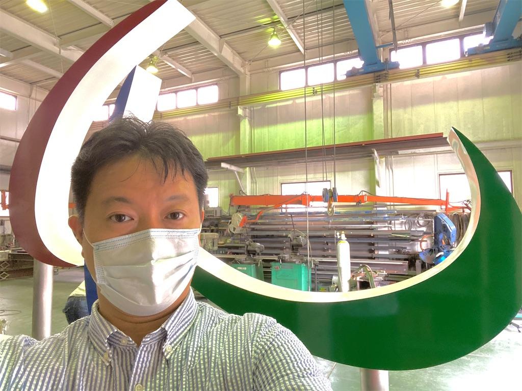 f:id:HIROAKI-ISHIWATA:20210818191400j:image