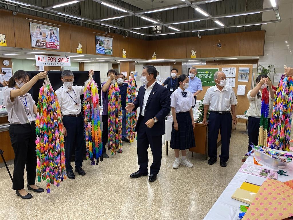 f:id:HIROAKI-ISHIWATA:20210830194251j:image