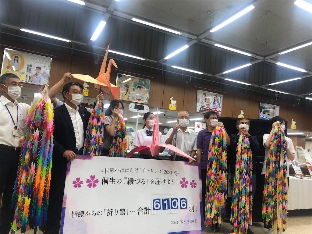 f:id:HIROAKI-ISHIWATA:20210830194319j:image
