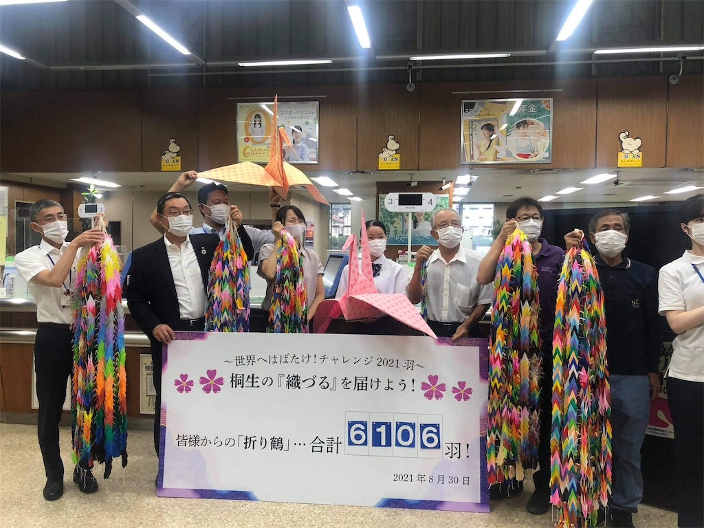 f:id:HIROAKI-ISHIWATA:20210830194332j:image