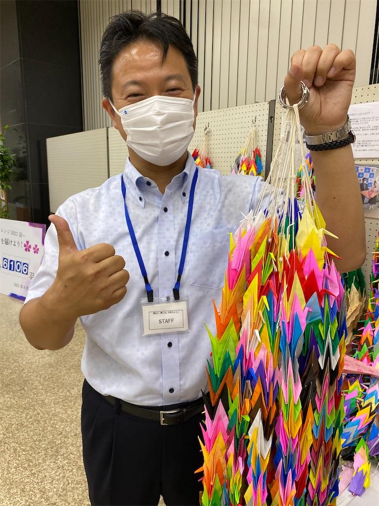 f:id:HIROAKI-ISHIWATA:20210830194346j:image