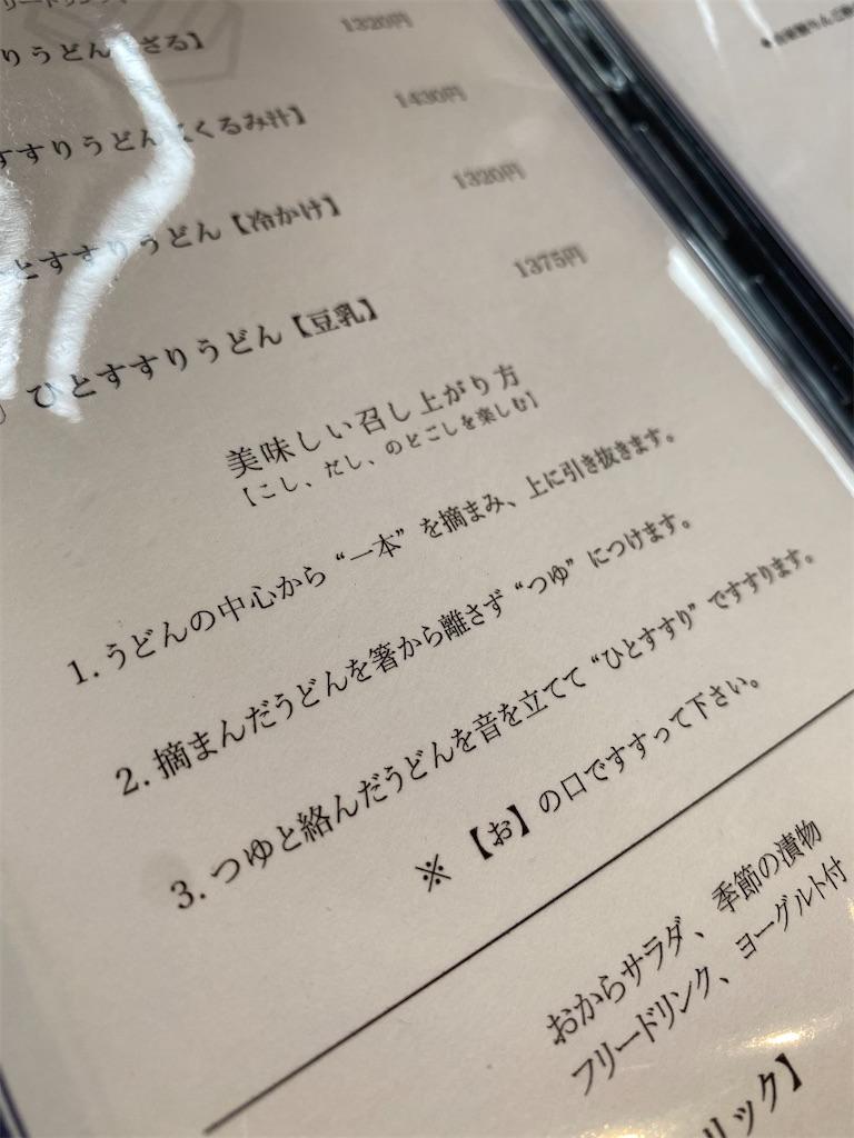 f:id:HIROAKI-ISHIWATA:20210906155228j:image