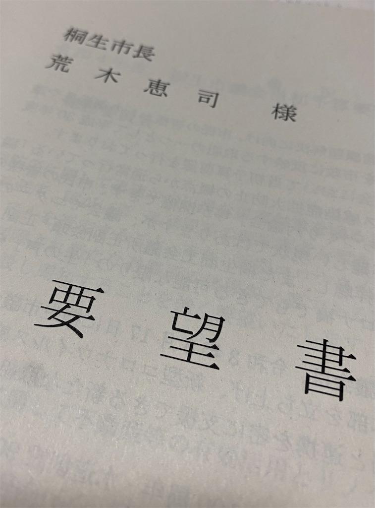 f:id:HIROAKI-ISHIWATA:20210917172527j:image