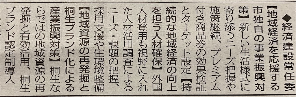 f:id:HIROAKI-ISHIWATA:20210917172531j:image