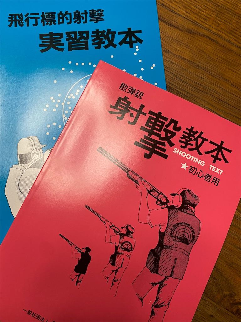 f:id:HIROAKI-ISHIWATA:20210918180024j:image