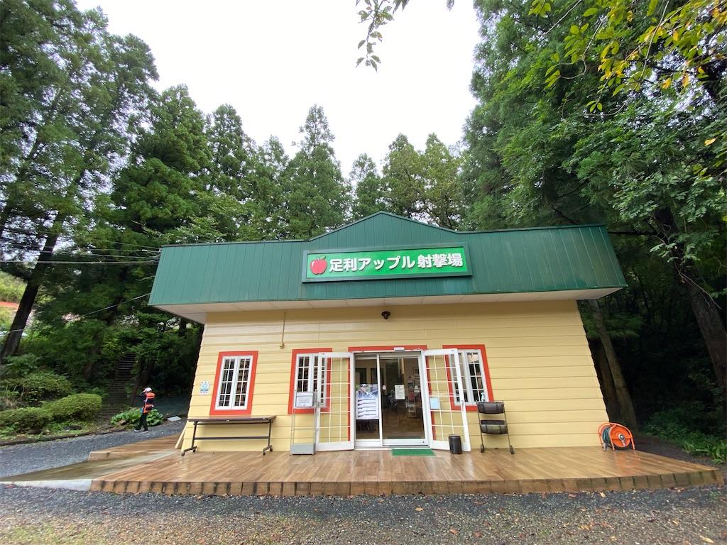 f:id:HIROAKI-ISHIWATA:20210918180033j:image