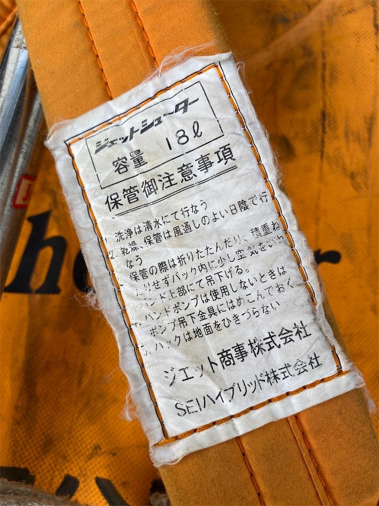 f:id:HIROAKI-ISHIWATA:20210919110105j:image