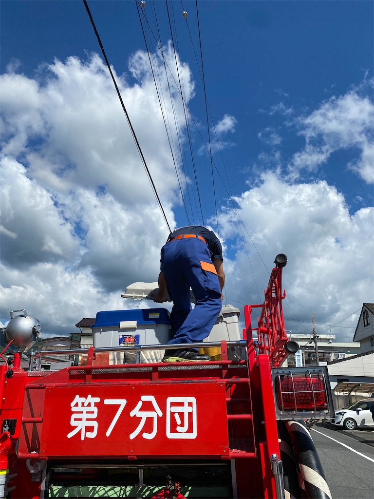 f:id:HIROAKI-ISHIWATA:20210919110114j:image