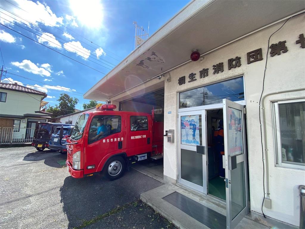 f:id:HIROAKI-ISHIWATA:20210919110120j:image