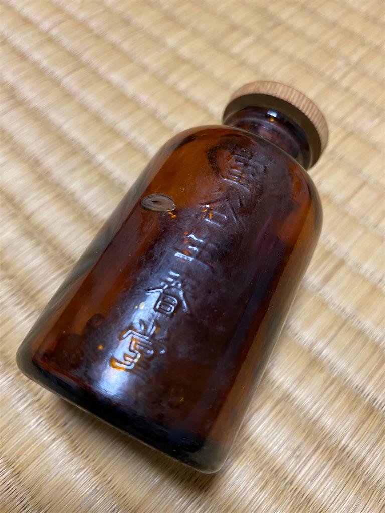 f:id:HIROAKI-ISHIWATA:20210922233736j:image