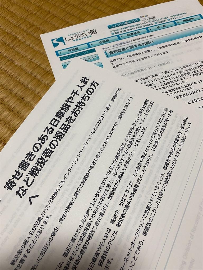 f:id:HIROAKI-ISHIWATA:20210922233808j:image