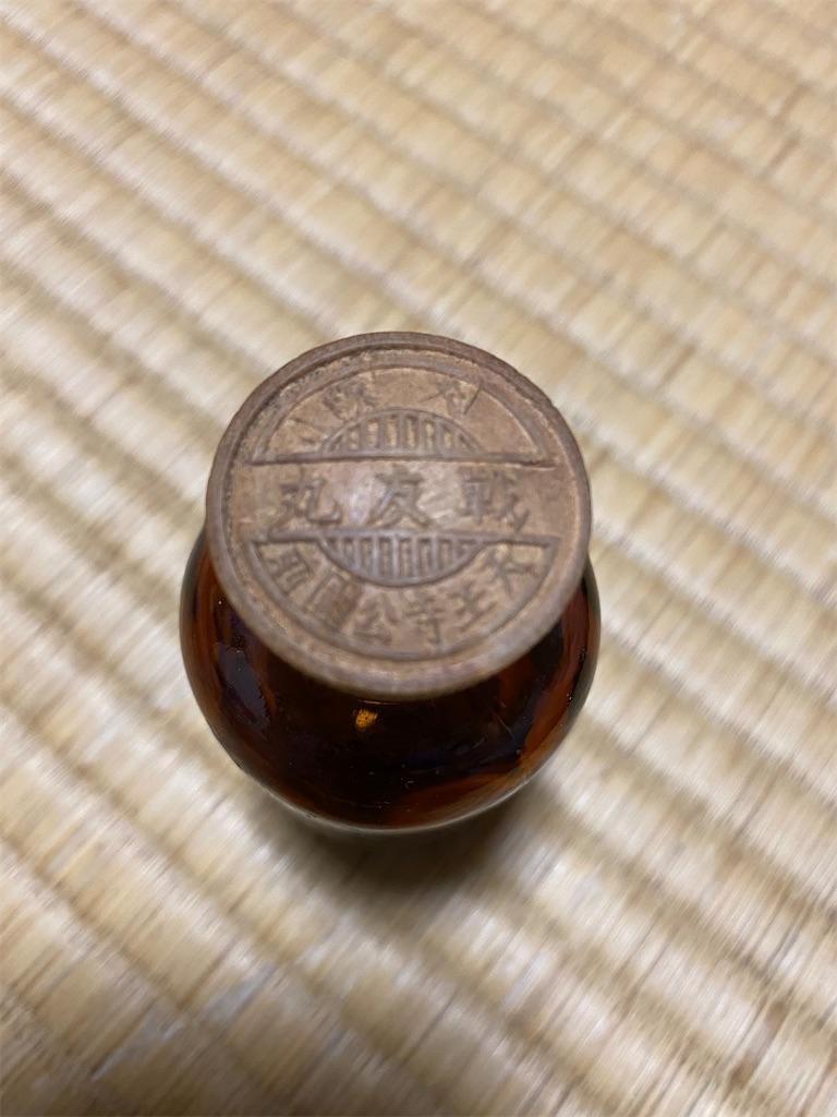 f:id:HIROAKI-ISHIWATA:20210922233812j:image