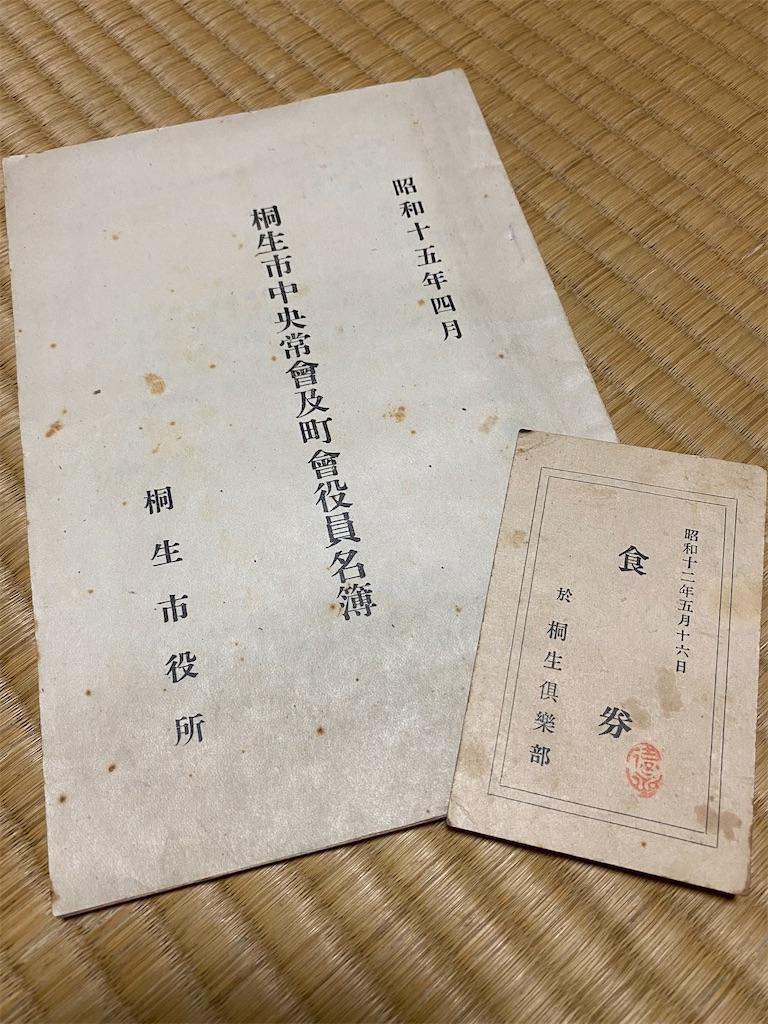 f:id:HIROAKI-ISHIWATA:20210922233830j:image