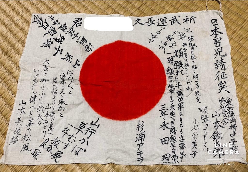 f:id:HIROAKI-ISHIWATA:20210922233835j:image