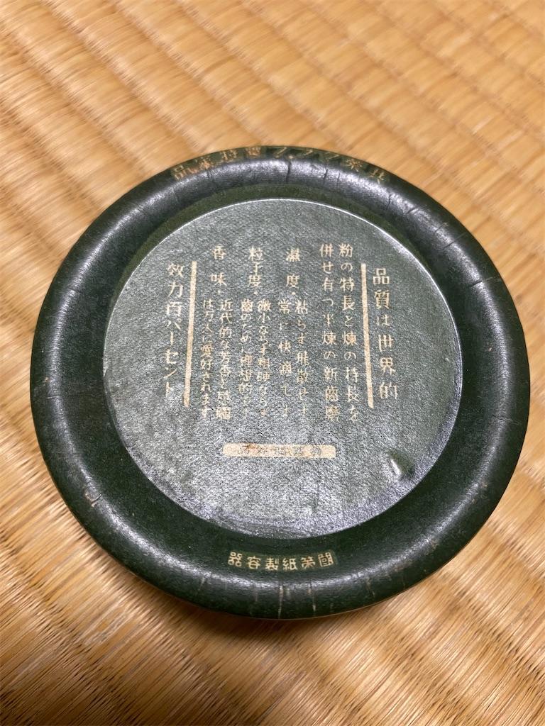 f:id:HIROAKI-ISHIWATA:20210922233843j:image