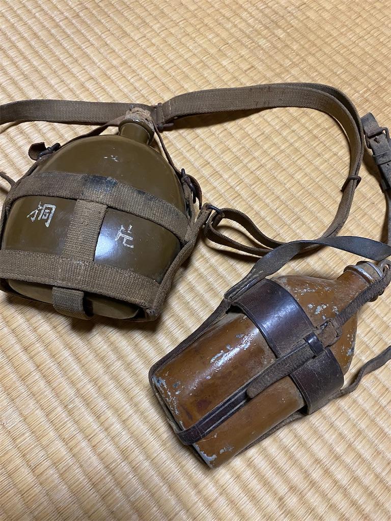 f:id:HIROAKI-ISHIWATA:20210922233901j:image