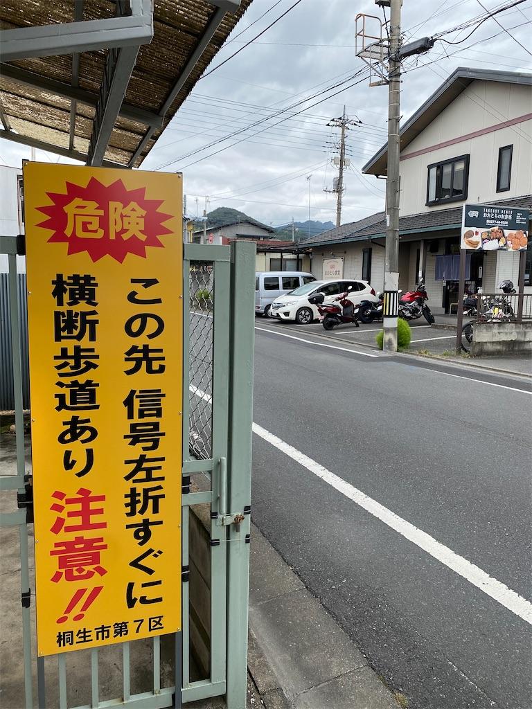f:id:HIROAKI-ISHIWATA:20210927125349j:image