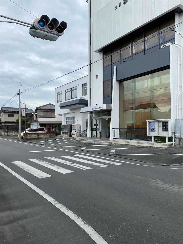 f:id:HIROAKI-ISHIWATA:20210927125358j:image