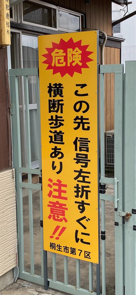 f:id:HIROAKI-ISHIWATA:20210927125416p:image