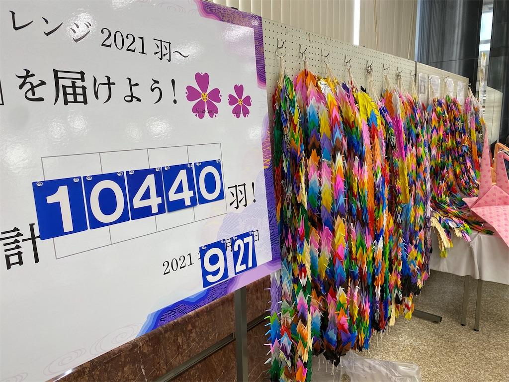 f:id:HIROAKI-ISHIWATA:20210927140427j:image