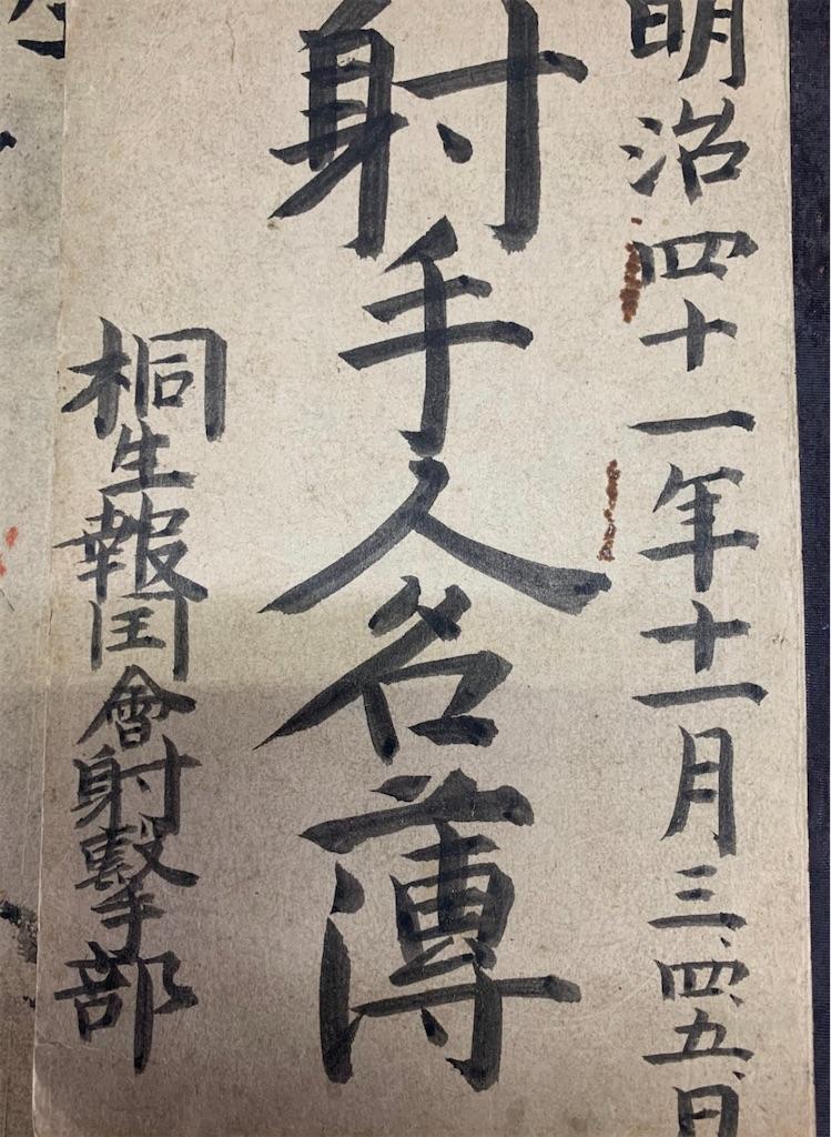 f:id:HIROAKI-ISHIWATA:20210929181534j:image