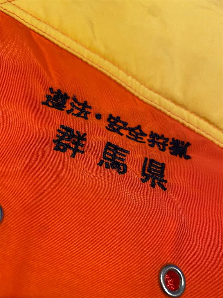 f:id:HIROAKI-ISHIWATA:20210929181730j:image