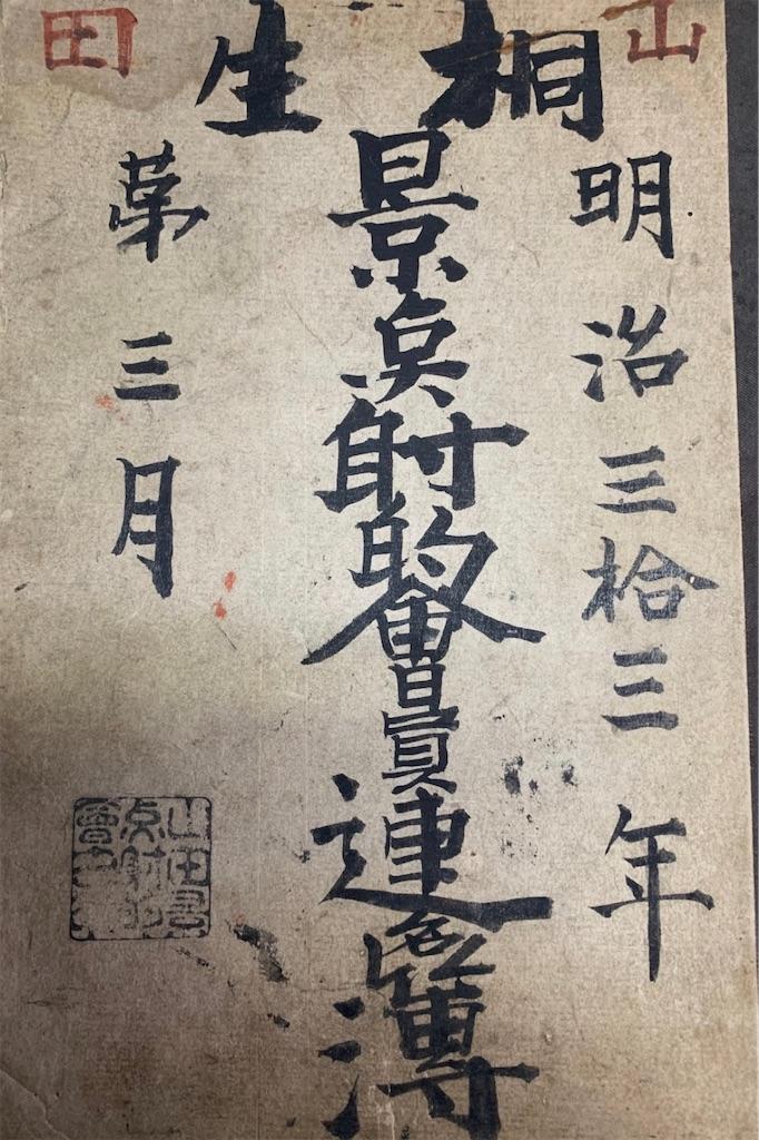 f:id:HIROAKI-ISHIWATA:20210929181751j:image