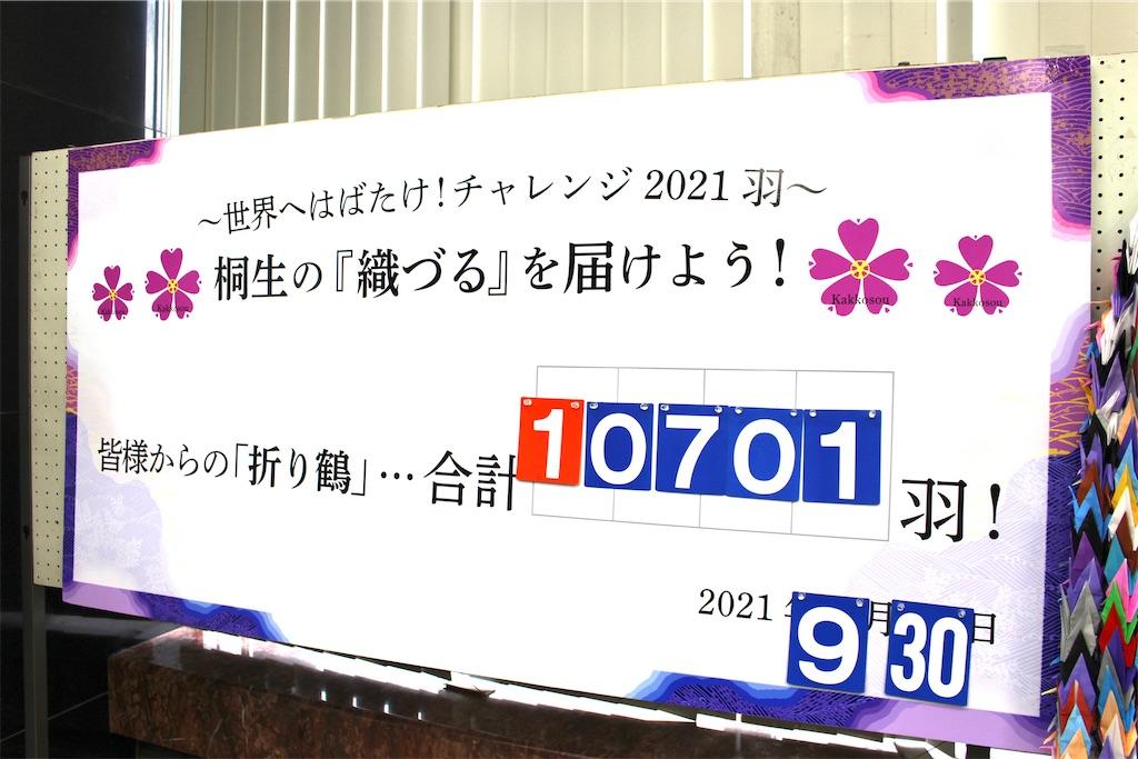 f:id:HIROAKI-ISHIWATA:20211001111528j:image