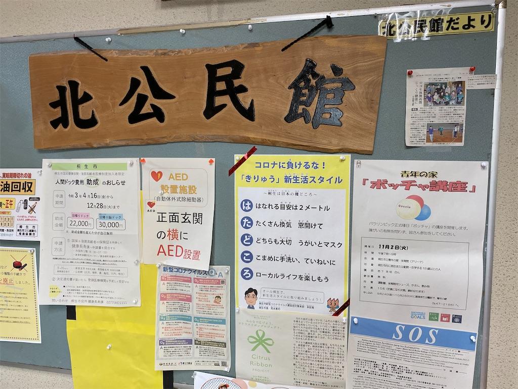 f:id:HIROAKI-ISHIWATA:20211005124336j:image