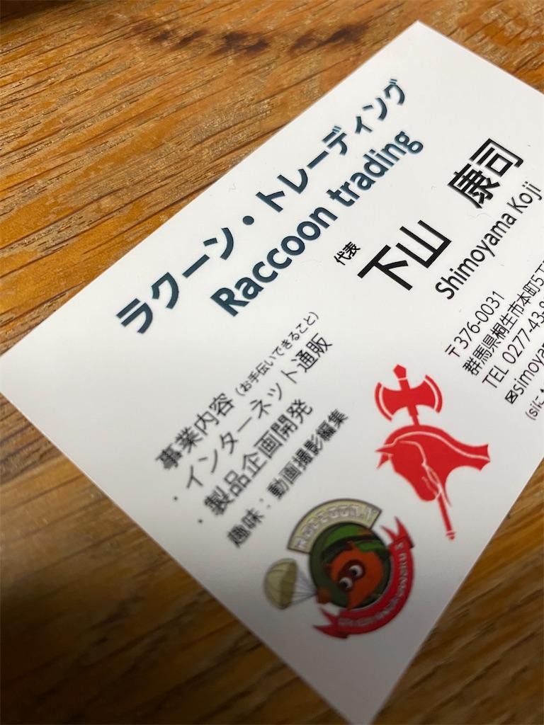 f:id:HIROAKI-ISHIWATA:20211005201014j:image