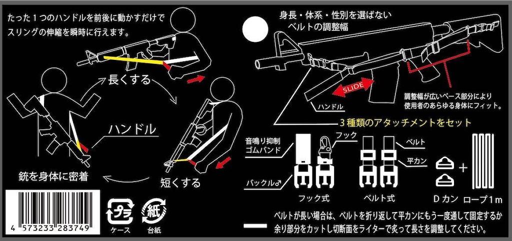 f:id:HIROAKI-ISHIWATA:20211005201412j:image