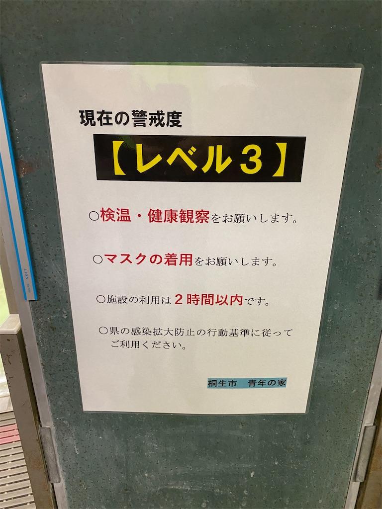 f:id:HIROAKI-ISHIWATA:20211008204908j:image