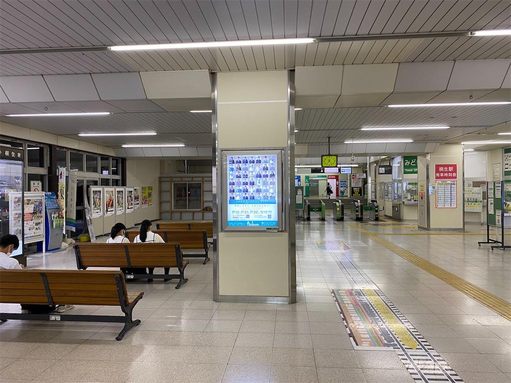 f:id:HIROAKI-ISHIWATA:20211008204911j:image