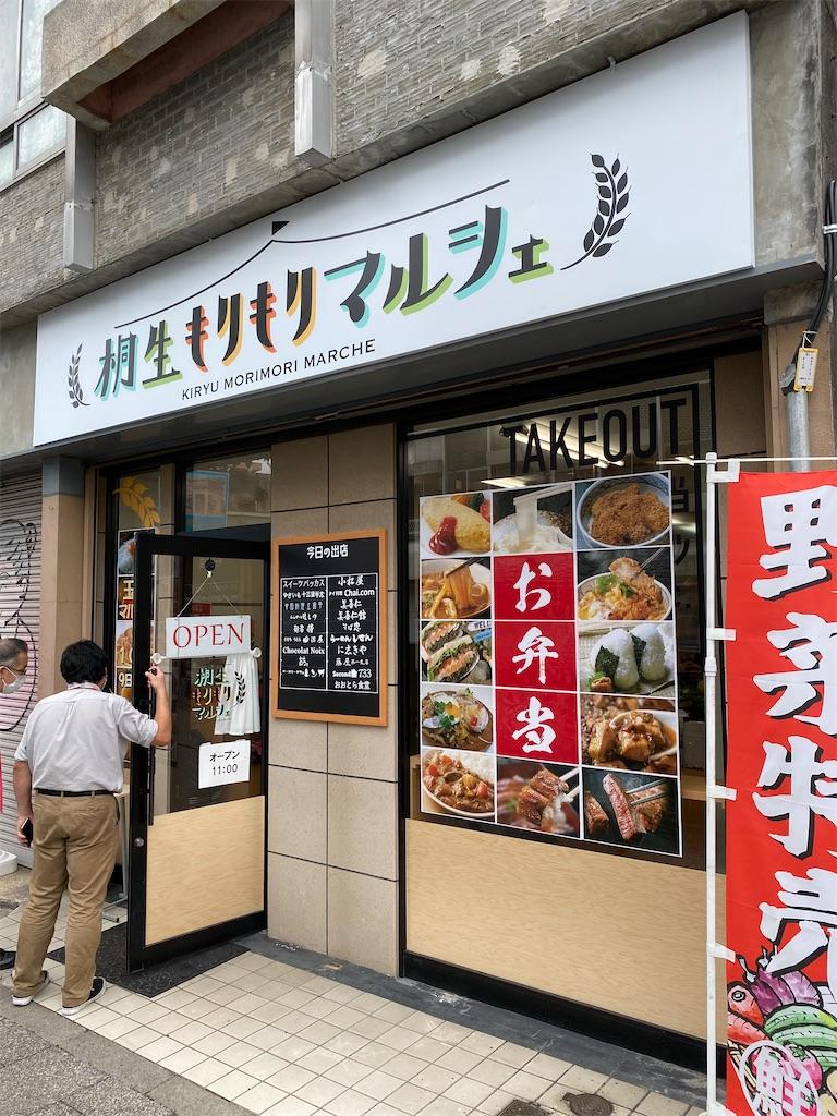 f:id:HIROAKI-ISHIWATA:20211010123959j:image